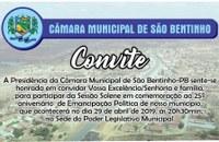 Convite - Sessão Solene ao 25º Aniversário de São Bentinho